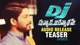 Dj duvvada jagannadham audio teaser update | duvvada jagannadham songs | allu arjun