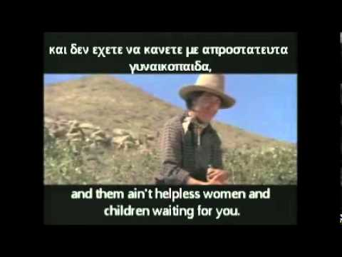 Little big man-They're Cheyenne brave and Sioux..wmv