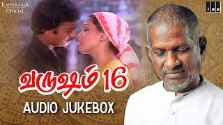 Varusham 16 Movie Songs -Audio Jukebox | Ilaiyaraaja | Karthik | Kushboo | Fazil | Ilaiyaraaja Songs