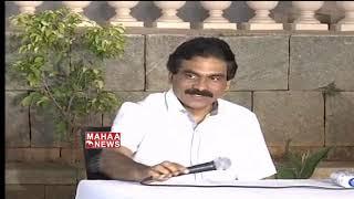 Mahakutami will in Telangana Says Lagadapati | Lagadapati Survey News | Jeevan Reddy | Mahaa News