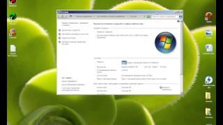 Как увеличить оперативную память или как увеличить скорость компьютера(В этом видео вы узнаете Как увеличить оперативную память или как увеличить скорость компьютера.Всего то..., 2014-12-06T17:57:13.000Z)