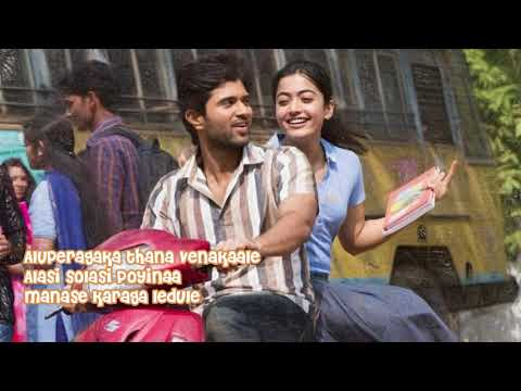 Gira Gira Lyrics (HD Audio) Movie - Dear Comrade