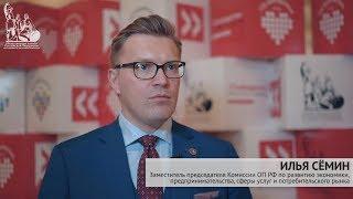 Илья Сёмин на форуме «Сообщество» в Ханты-Мансийске