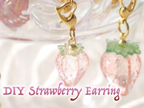 レジンアクセサリー いちごイヤリングの作り方 DIY UV Resin Strawberry Jewelry