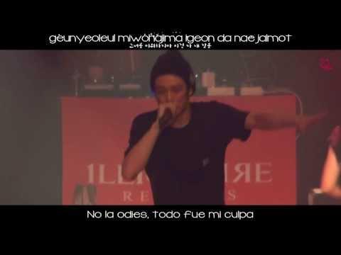 Dok2 - Don't Do That (그쯤에서 해) (feat. The Quiett & Beenzino) Sub. Español