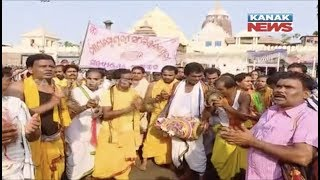 Snana Purnima 2019: Sankirtan Performed By Devotees At Bada Danda, Puri