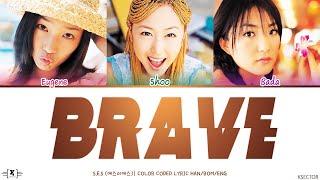 S.E.S. (에스이에스) - Brave (용기) Lyrics [Color Coded Han/Rom/Eng]
