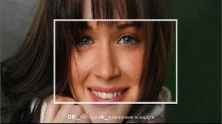 Шаблоны #2 для Corel VideoStudio Х10