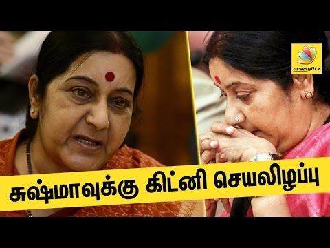Sushma Swaraj suffers kidney failure, undergoes dialysis at AIIMS | Latest Tamil News