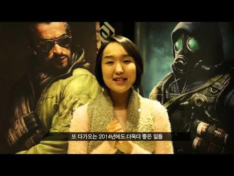 CSO2 - Counter-Strike Online 2 Voice Actors