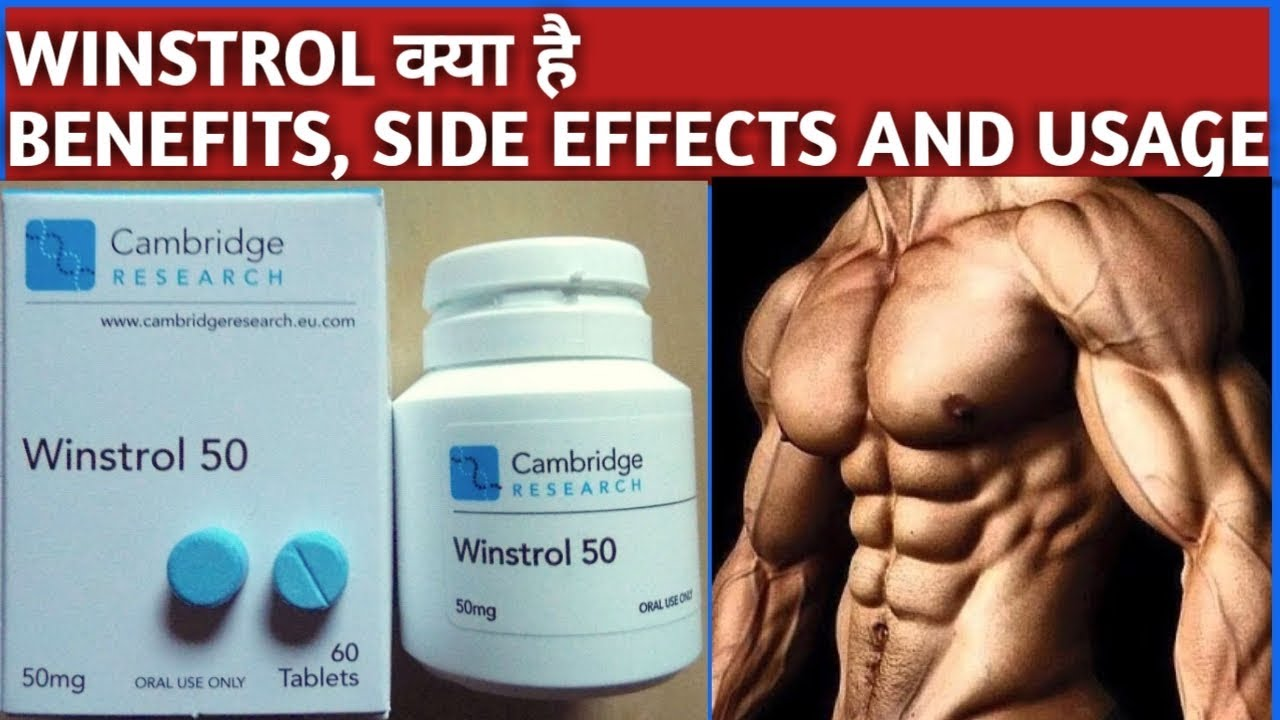 WINSTROL STEROID, USES, BENEFITS, SIDE EFFECTS AND HALF LIFE