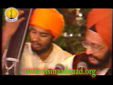 Dr Ajit Singh Pantal : Raag Maru - Adutti Gurmat Sangeet Samellan 1991