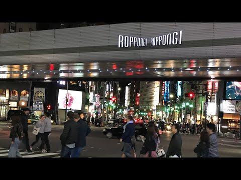 Is Roppongi Safe?   Tokyo Nightlife