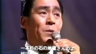 春日八郎 - 別れの一本杉