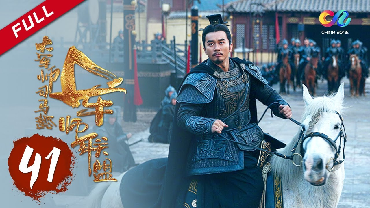 The Advisors Alliance【EP41】丨 China Zone