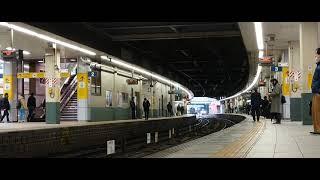 【MH】2200系2207F特急中部国際空港行き金山到着フル