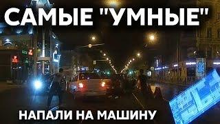 """Подборка САМЫХ """"УМНЫХ"""" водителей #115"""