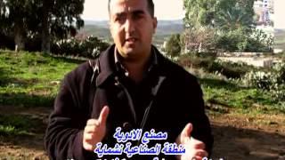 برنامج حزب الفجر الجديد على مستوى بلدية النشماية