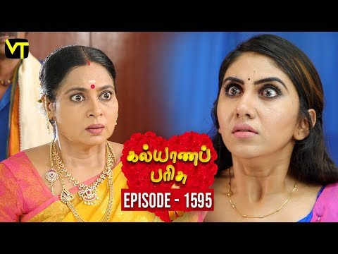 Kalyana Parisu Tamil Serial Latest Full Episode 1595 Telecasted on 01 June 2019 in Sun TV. Kalyana Parisu ft. Arnav, Srithika, Sathya Priya, Vanitha Krishna Chandiran, Androos Jessudas, Metti Oli Shanthi, Issac varkees, Mona Bethra, Karthick Harshitha, Birla Bose, Kavya Varshini in lead roles. Directed by P Selvam, Produced by Vision Time. Subscribe for the latest Episodes - http://bit.ly/SubscribeVT  Click here to watch :   Kalyana Parisu Episode 1593 https://youtu.be/fUmNw59wTE8  Kalyana Parisu Episode 1592 https://youtu.be/U9_2Mv6eMVE  Kalyana Parisu Episode 1591 https://youtu.be/ZoyYXxMnXbQ  Kalyana Parisu Episode 1590 https://youtu.be/nwoMGbiCBlw  Kalyana Parisu Episode 1589 -https://youtu.be/mBQQraAVBPA  Kalyana Parisu Episode 1588 - https://youtu.be/OoOqFPZSPKQ  Kalyana Parisu Episode 1587 - https://youtu.be/-h8GWXpZ48E  Kalyana Parisu Episode 1586 - https://youtu.be/z6dknweKY8g   For More Updates:- Like us on - https://www.facebook.com/visiontimeindia Subscribe - http://bit.ly/SubscribeVT