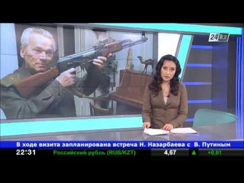 Ушел из жизни легендарный оружейник Михаил Калашников