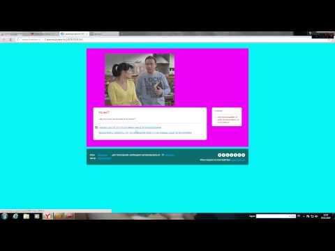 Онлайн игра Воронины Квартирный переполох Играть онлайн
