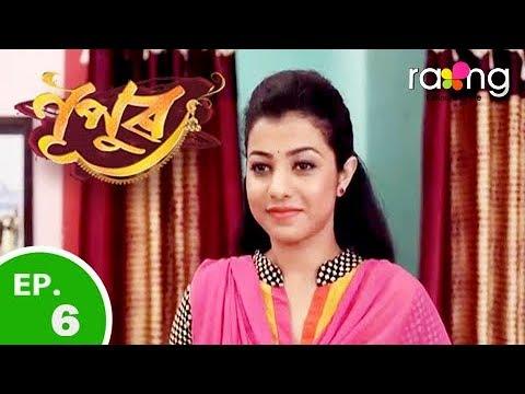 Nupur- নূপুৰ   12th Jan 2019   Full Episode   No 06