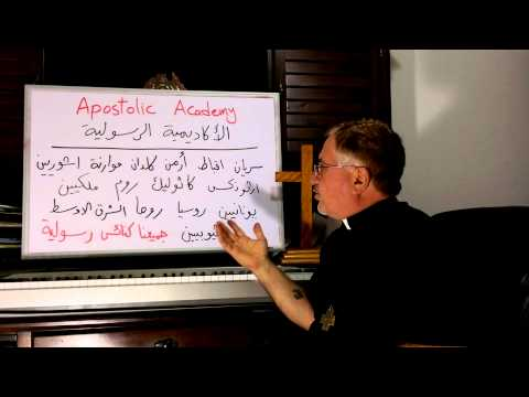 Introduction in Arabic to Apostolic Academy 37 Fr. George Al-Banna