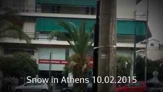 снег в Афинах (Калифея)(, 2015-02-10T21:01:01.000Z)