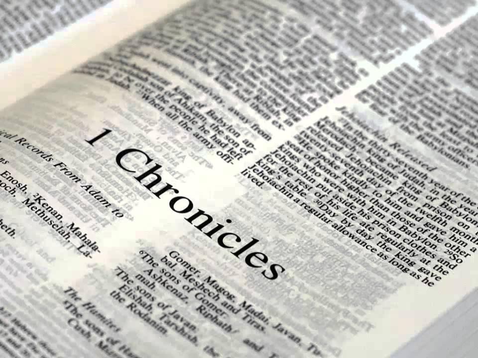 1 Chronicles 20 KJV Read Along
