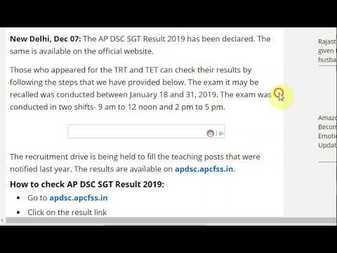 AP DSC SGT Result 2019 Direct link to check