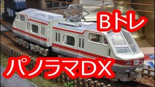 Ремоделинг Б поїзд Мэйтэцу 8800 серії Панорама ДХ працює тільки
