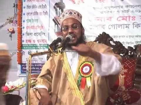 Salauddin Chandpuri