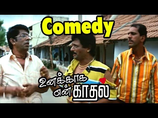 Bigg Boss Tamil   Vaiyapuri comedy scenes   Unakkaka En Kadhal full Movie comedy scenes   Vaiyapuri