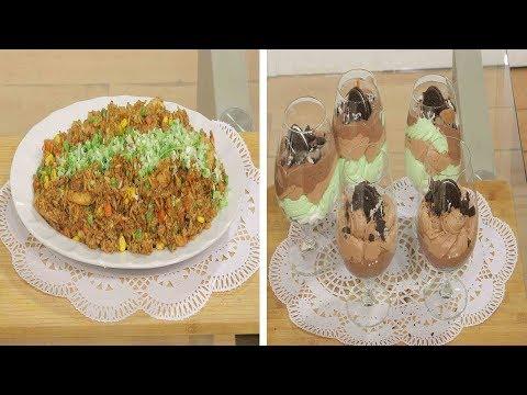 فطائر الريكوتا بالسبانخ - أرز محمر بالجمبري وصفات أخرى : اميرة في المطبخ حلقة كاملة