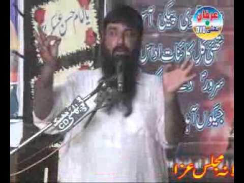 Allama Nizakat Abbas Rocket   makjlis 20 Ramzan 2015 jalsa khan gurh