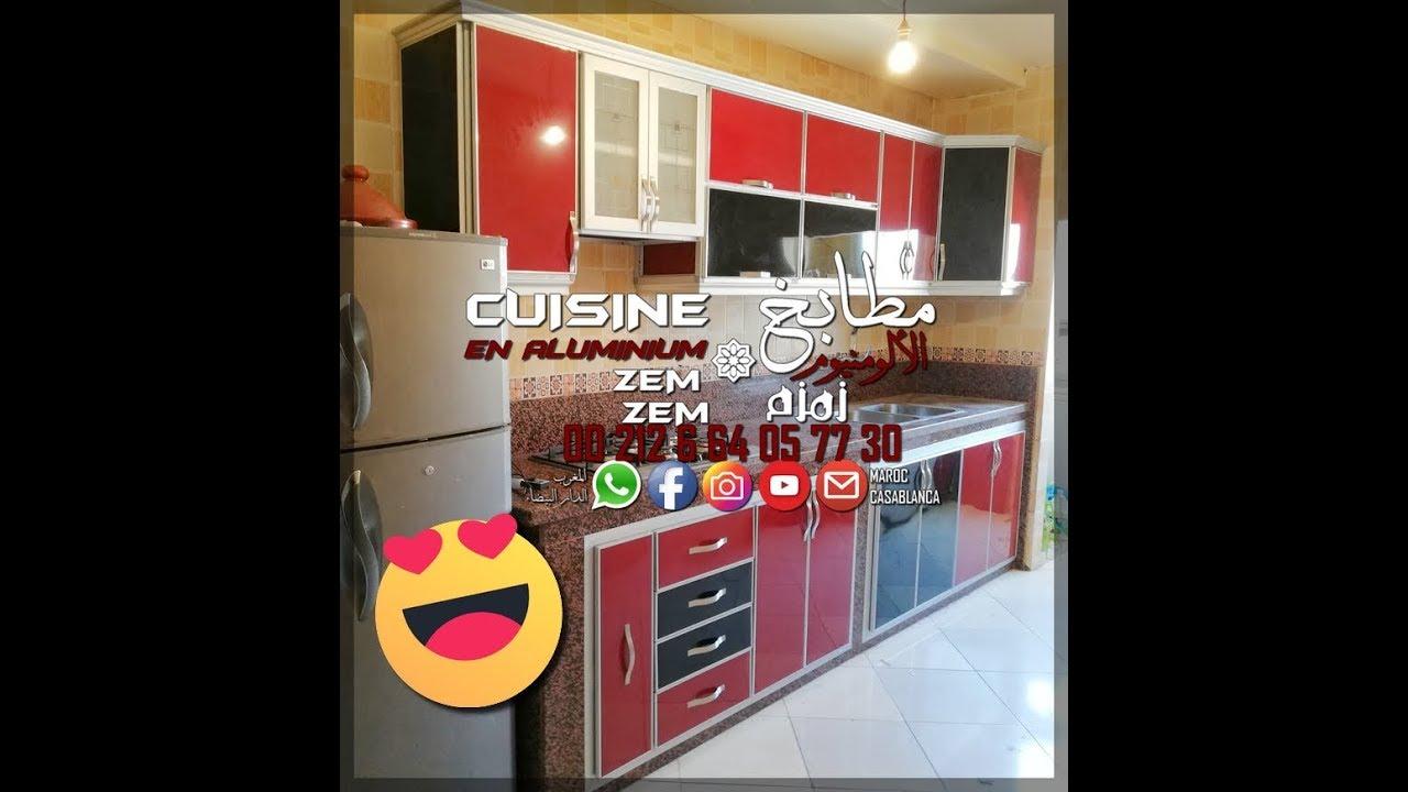 Cuisine Aluminium Rouge Bordeau Et Noir مطبخ رائع وعصري بالوان داكنة