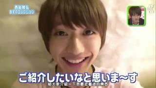 西島隆弘 自宅公開 金子さやか 動画 20
