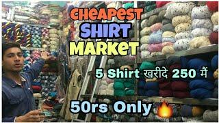 शर्ट खरीदे 50₹ मैं इससे सस्ता कहा | Gandhi Nagar Shirt Wholsale Market |Super Wholsaler