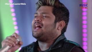 Video Maa Tujhe Salam || Aneek Dhar LIVE download MP3, 3GP, MP4, WEBM, AVI, FLV Agustus 2018