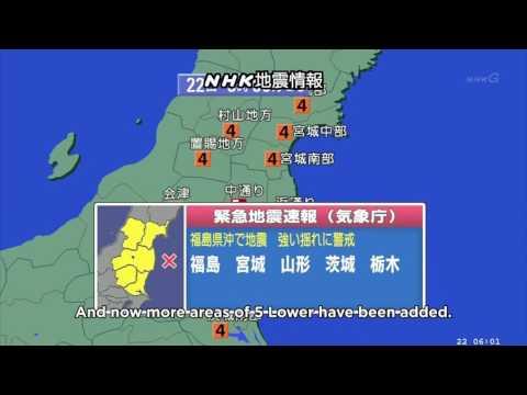 20161122 Japan earthquake and tsunami alert w roughly translated English subtitles
