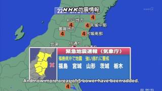 2016/11/22 Japan earthquake and tsunami alert (w/ roughly translated English subtitles)