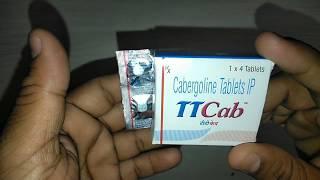 TT Cab Tablets review बच्चे के स्तनपान को तुरंत छुड़ाने का सबसे safest तरीका !