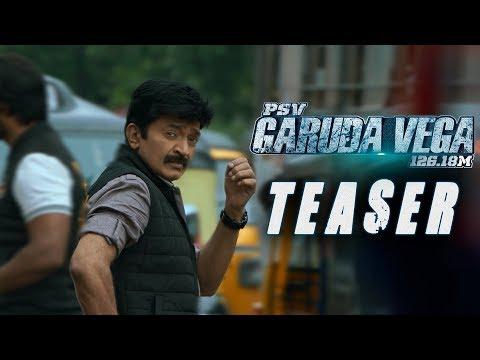 Garuda Vega Teaser ⛴   Praveen Sattaru 👌  Rajasekhar, Shraddha Das, Sunny Leone ❤️, Adith, Pooja