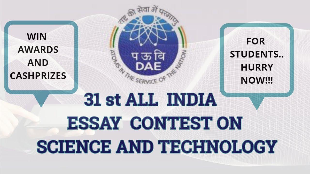 ALL INDIA ESSAY CONTEST 2019
