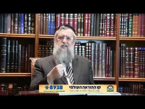 """הרב דוד יוסף שליט""""א - הנקמה מתוקה מדבש - קדושים תשע""""ט"""