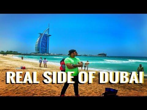 DUBAI City Tour   Atlantis Hotel   Jumeirah Beach   Mosque   Water Park