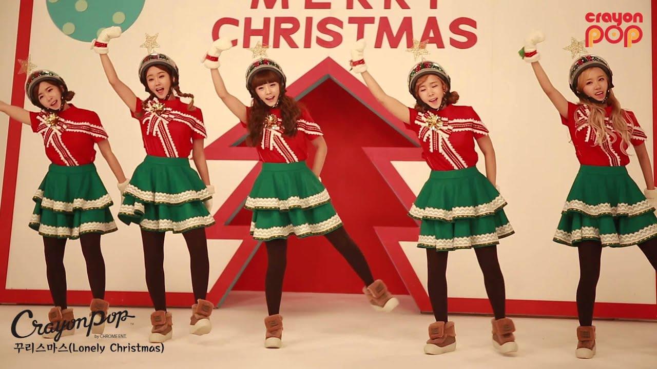 [Crayon Pop] 크레용팝 '꾸리스마스(Lonely Christmas)' TEASER - YouTube