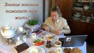 О мудрости житейской и о сумках в супермаркетах, за вечерним чаем с Н.Ахмедовой