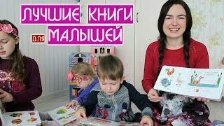 видео Книги о семье, книги о взаимоотношениях в семье и семейных ценностях, детские книги о семье