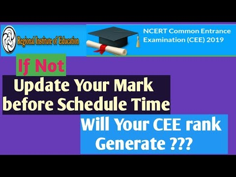 How To Update Qualifying Examination Mark In RIE-CEE 2019